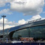 Деловая авиация в аэропорту Домодедово