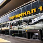Деловая авиация в Аэропорту Казань